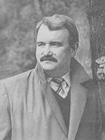 Моисеев Леонид Юрьевич