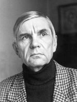 Ерёмин Вадим Геннадьевич
