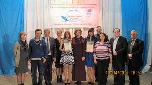 Гости фестиваля и орловские писатели
