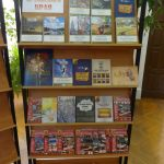 Орловские книги
